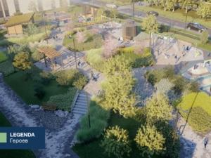 Проект городского двора